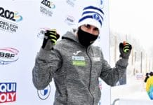 Ander Mirambell Copa del Mundo skeleton Saint Moritz