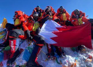 Guardia Real de Bahreinh Everest